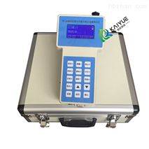 環境空氣檢測pm2.5粉塵檢測儀