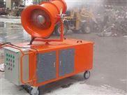 除尘降尘专用型雾炮机