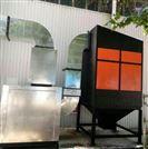 金科VOC有机废气治理设备