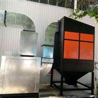 金科VOC有機廢氣治理設備