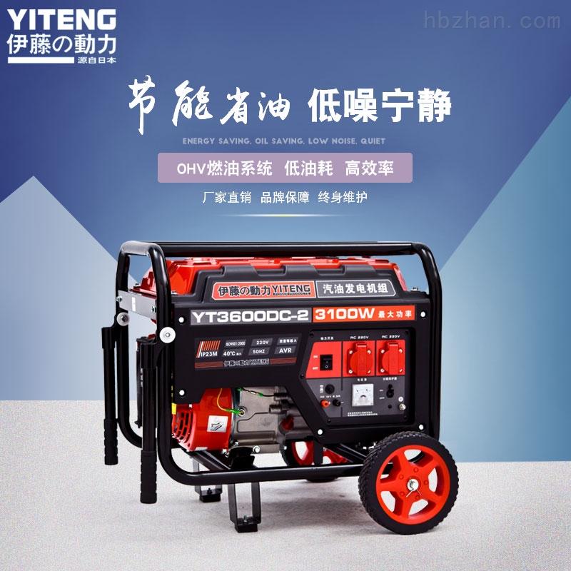 伊藤原装YT3600DC-2厂家报价