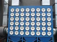 Jinke-FZ係列工業濾筒式粉塵淨化設備
