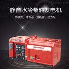 TO14000ETX云控制10千瓦车载静音柴油发电机