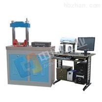 300KN水泥抗壓抗折試驗機批發價格