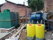 山东屠宰污水处理设备供应