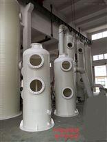 废气处理厂家