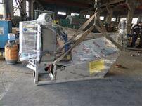 301型叠螺式污泥脱水机