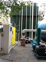 MBR一体化污水处理方案