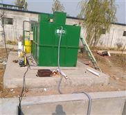 医院污水处理成套设备