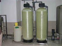 20t/h全自动软化水设备