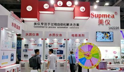 多款产品闪耀2018广东水展 美仪自动化添彩智慧捕鱼提现