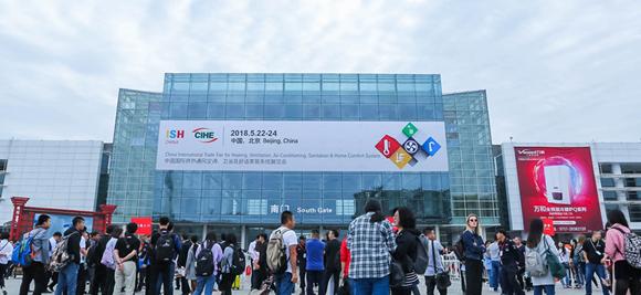 规模创历届之最 2018中国供热展华丽落幕