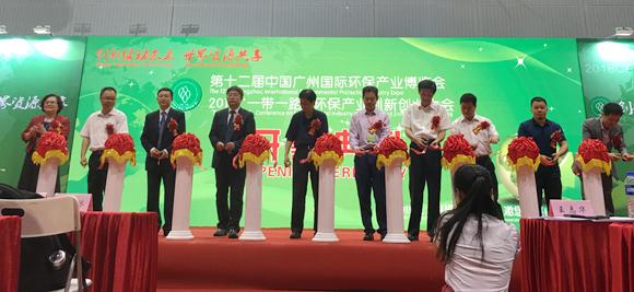 第十二届中国广州国际环保产业博览会首日精彩荟萃!