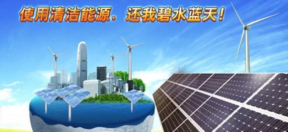 清洁取暖展亮相郑州,助力煤改电煤改气