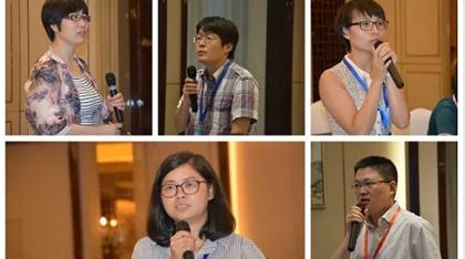 2018第七届全国蒸发及结晶技术大会暨蒸发结晶技术在环保领域应用阶段性总结会