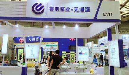 亮相2018上海化工环保展 鲁明泵业上演产品大咖秀