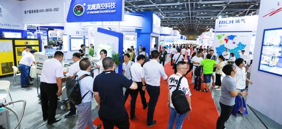 第二十届中国国际气体技术、设备与应用展览会顺利闭幕