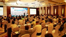 第二届中国国际固废峰会圆满结束