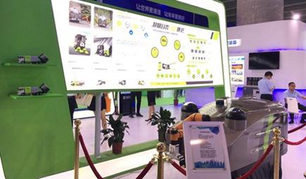 盈峰环境亮相中国环博会广州展 多款主打产品受捧