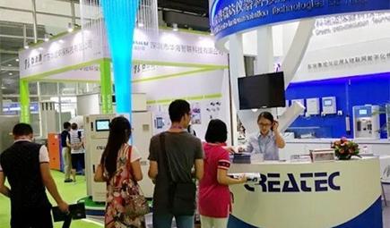 河北科瑞达仪器盛装亮相第四届中国环博会广州展