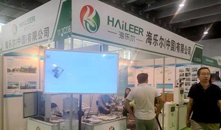 海乐尔:飞灰螯合剂H2060E广州环博会上圈粉无数