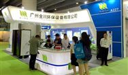 金川环保:次氯酸钠发生器系列产品耀眼广州环博会