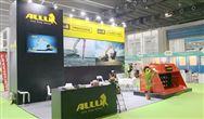 芬兰阿陆有限公司上海代表处:添绿家园 创品牌路
