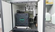 ROWER高盐废水资源化处理测试平台在氯化氢废气治理中的应用