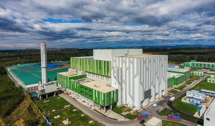 北環自主設計建設運營的平谷垃圾焚燒廠正式投產