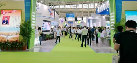 2018国际生态环境新技术大会 专业观众报名火爆