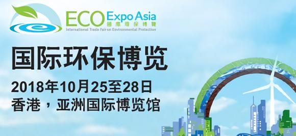 聚焦綠色建筑產品及低噪音方案 第13屆國際環保博覽首設該展館