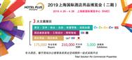 聚焦CCE丨2019上海清洁展观众注册系统正式上线!