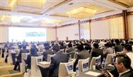 跨步邁向生物質能源新業態  IBS2019第7屆中國國際生物質能源高峰論壇4月震撼來襲!