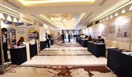 重磅剧透一丨陈连增、高从堦、何文寿等院士领导确认出席第六届西湖国际水业大会