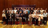 杭州碟滤参加第三届华南地区垃圾渗滤液、工业污水处理及零排放技术交流会