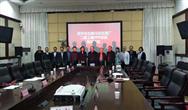 国润环境签约南充文峰污水处理二期项目