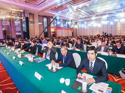 主論壇火熱進行中!2018中國化工園區綠色發展大會邀你來看