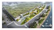 重磅!亞洲最大地埋式污水處理廠在溫州建成,達標排放!