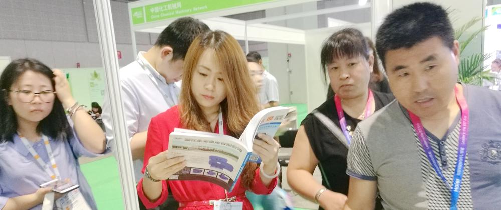 荣耀登场,为你启航!2018环保企业名录有你吗?