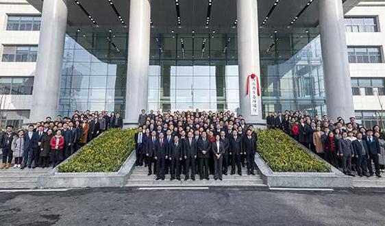 河南省生态环境厅正式挂牌