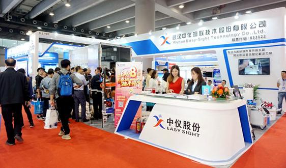 中仪股份人气满满  引爆中国国际地下管线展览会