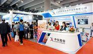 中儀股份人氣滿滿  引爆中國國際地下管線展覽會