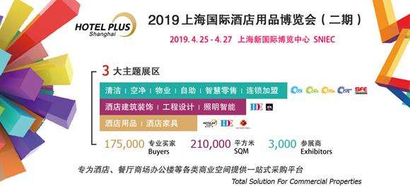 CIEQ2019上海空净展全新形象亮相,全面资源升级!