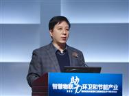 何桂立:全球政治经济新形势下,智慧物联与环卫产业融合发展