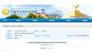 石家庄农村污水项目10.15元/吨,深度分析中标价构成