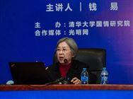 中国工程院院士钱易:生态文明建设与可持续发展