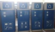4问4答 看生态环境部如何解读废铅蓄电池新规