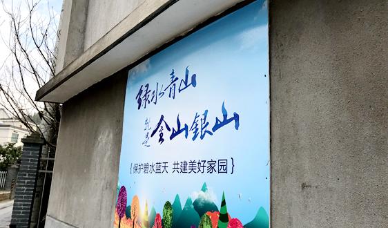 """环保产业迎来春节后的第一波福利""""大红包"""""""