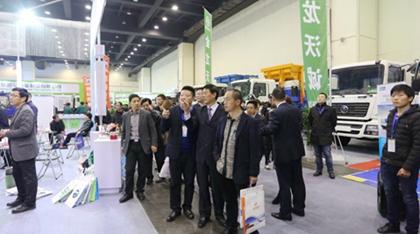2019河南省第四屆城鄉環境衛生設施betway必威手機版官網與固體廢棄物處理技術博覽會
