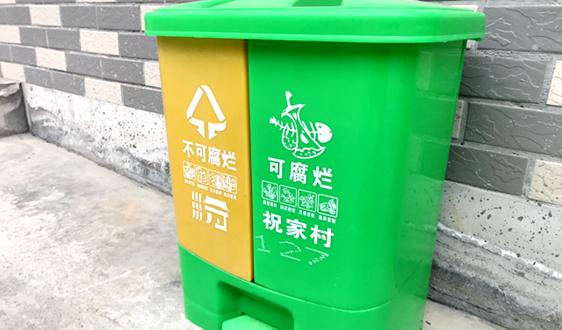 解读:中央1号文件今年关注农村垃圾哪些事?